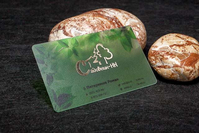 Пластиковые визитки с тиснением