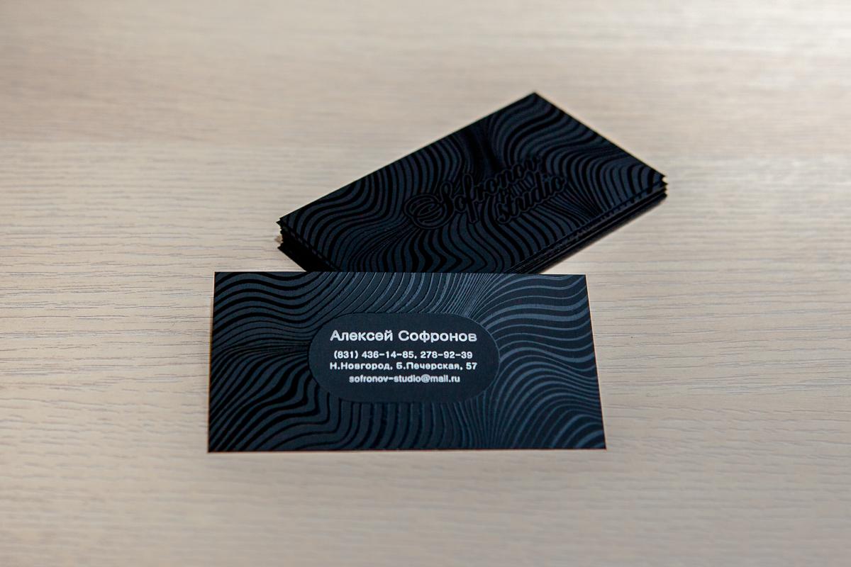 Визитки из дизайнерского картона