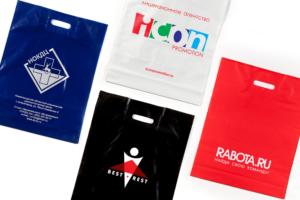 Печать на ПВД пакетах в Нижнем Новгороде