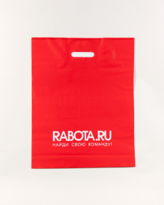 Шелкотрафаретная печать на ПВД пакетах в Нижнем Новгороде