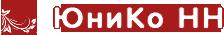 ЮниКо НН - изготовление пластиковых карт, визиток, печать на пакетах в Нижнем Новгороде