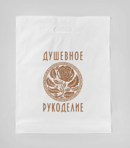 Нанесение изображения на паперматч пакеты в Нижнем Новгороде