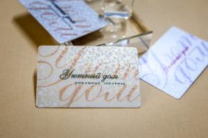 Золотые пластиковые карты в Нижнем Новгороде