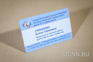Изготовление пластиковых визиток в Нижнем Новгороде