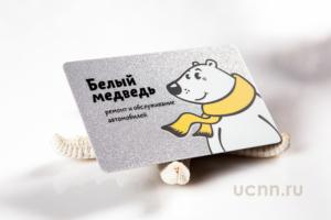 Серебряная пластиковая карта