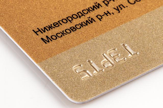 Персонализация пластиковых карт в Нижнем Новгороде