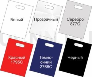 Печать на паперматч пакетах в Нижнем Новгороде