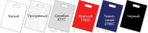 Печать на паперматч пакетах в Нижнем Новгороде (papermatch)