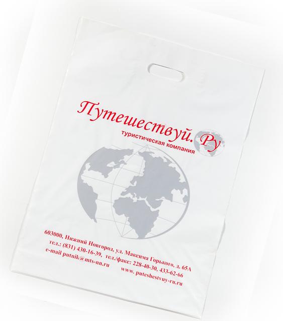 Печать на пакетах в Нижнем Новгороде