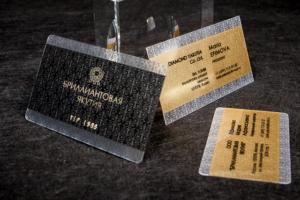 Прозрачные визитки. Карты из прозрачного пластика