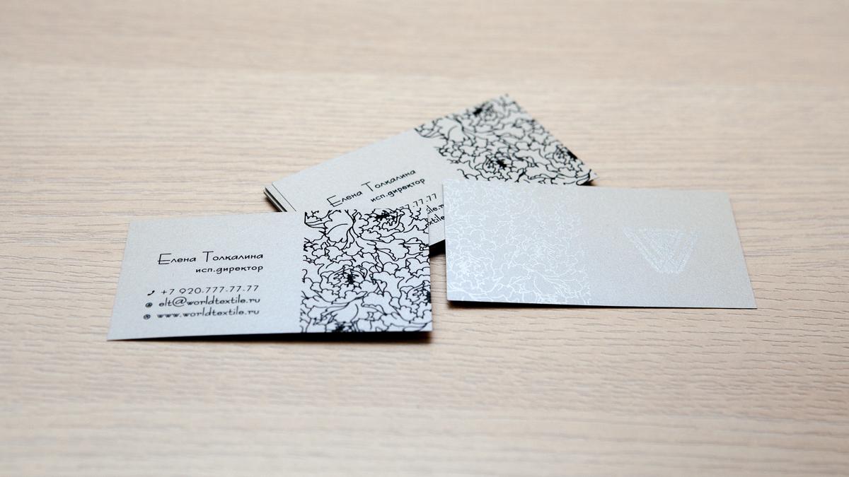 Печать визиток на дизайнерском картоне в Нижнем Новгороде