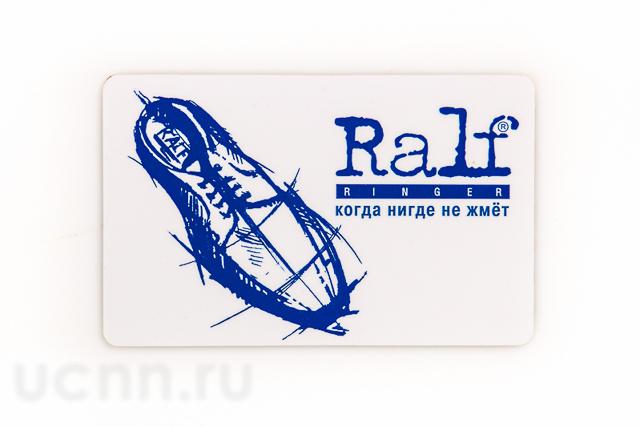 Производство недорогих пластиковых карт в Нижнем Новгороде