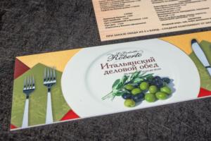 Изготовление обложек для меню в Нижнем Новгороде