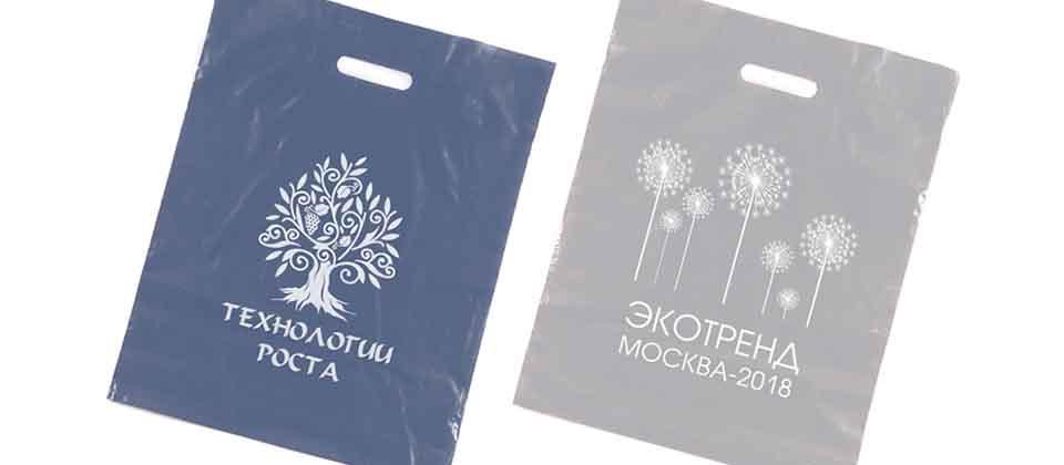 Нанесение изображения на биоразлагаемые пакеты в Нижнем Новгороде