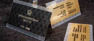 Прозрачные пластиковые карты и визитки
