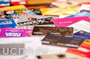 Изготовление пластиковых карт, бонусные, дисконтные, топливные, клубные, пропуска, ключ-карты