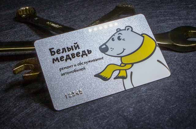 Изготовление пластиковых карт в Нижнем Новгороде