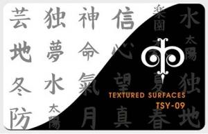 Фактуры из символов, арт. TSY-09